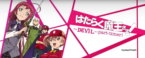 The Devil is a Part-Timer! Logo